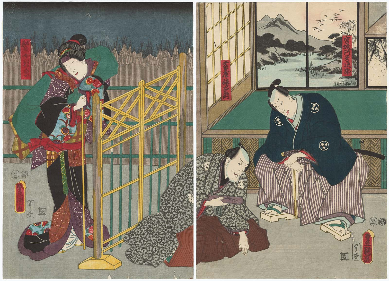 A traditional Japanese painting across two panels. On the left-hand panel, a woman with heavy luggage has arrived outside at a yellow gate or fence. On the right, two men play a game indoors. Dominant colours are green, grey, red and blue.
